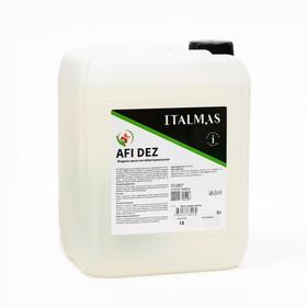 Мыло жидкое с антибактериальным эффектом IPC Afi Dez, 5 л