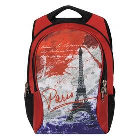 Рюкзак, красный, 420x280x120