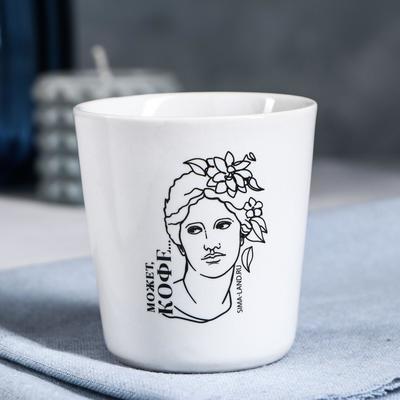 """Стакан керамика """"Может кофе"""" 210 мл"""