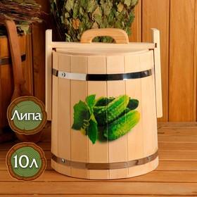 Кадка из липы, 10л, нержавеющий обруч, с крышкой, с УФ-печатью 'Огурчики' 'Добропаровъ' Ош