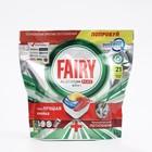 Средство для мытья посуды, FAIRY Platinum Plus All in, для посудомоечных машин, Лимон, 21 шт - Фото 1