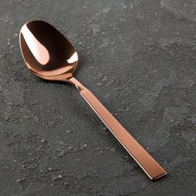 Ложка столовая «Астра», h=19,7 см, толщина 2 мм, цвет красное золото