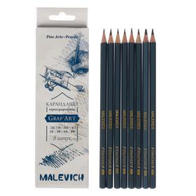 Набор чернографитных карандашей разной твёрдости «Малевичъ» Graf'Art, 8 штук, 8B-2H, в картонном пенале с европодвесом