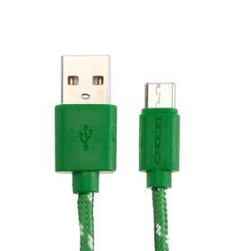 Кабель Crown CMCU-1042C, Type-C - USB, 2 А, 1 м, зеленый