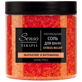 Соль для ванн Senso Terapia антистресс «Stress relief»(маракуйя и витамины), 600 г