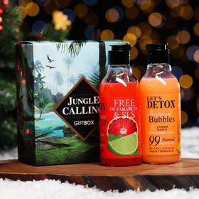 Подарочный набор Body Boom Jungle Calling: био гель для душа бодрящий, 200 мл + био пена для ванн энергетическая, 200 мл