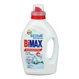 """Гель для стирки BiMax"""" Белые вершины"""" концентрат, 1300 гр"""