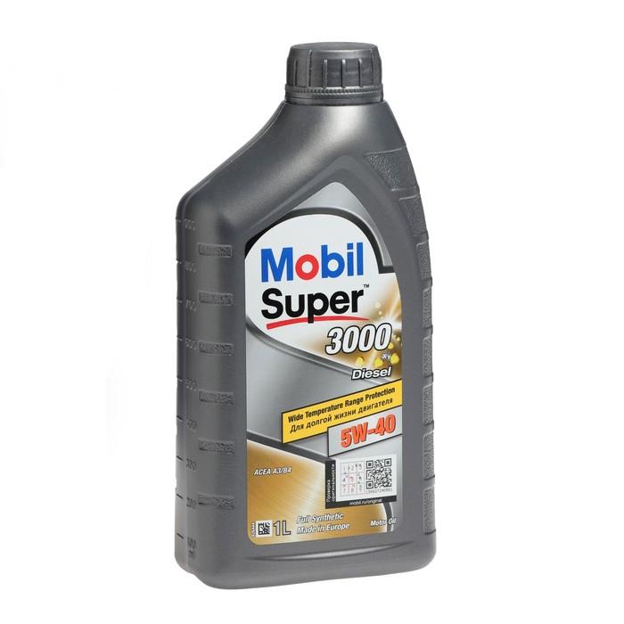 Моторное масло Mobil SUPER 3000 X1 Diesel 5w-40, 1 л