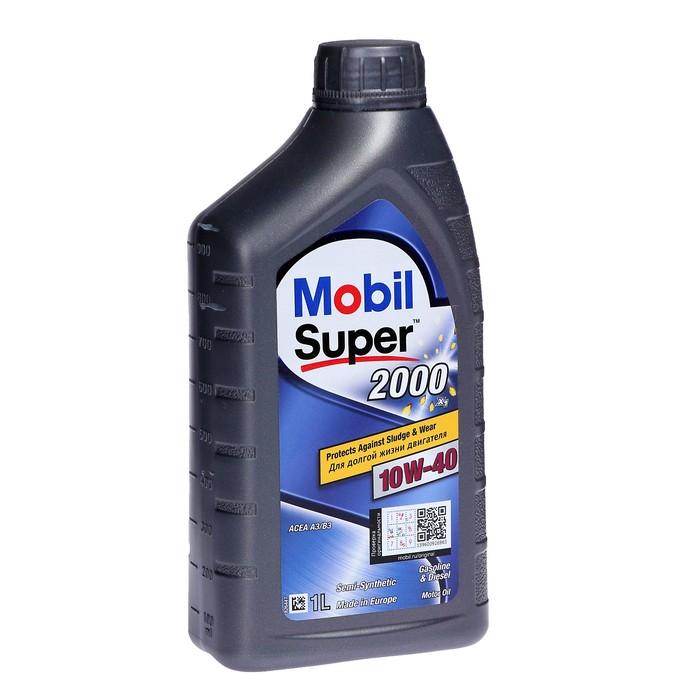 Масло моторное Mobil SUPER 2000 X1 10w-40, 1 л