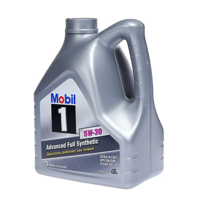 Масло моторное Mobil 1 Х1 5w-30, 4 л
