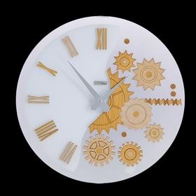 Часы настенные MeKKanico Italiano-S