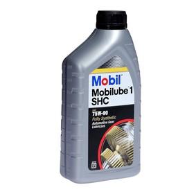 Масло трансмиссионное Mobilube 1 SHC 75w-90, 1 л