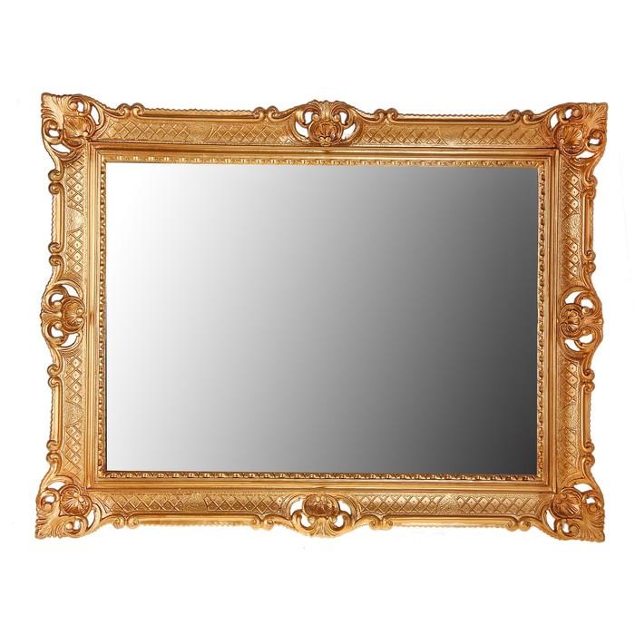 """Зеркало """"Аврора"""""""