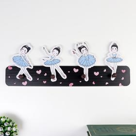 Крючки декоративные дерево 'Балерины' 19х50х4 см Ош
