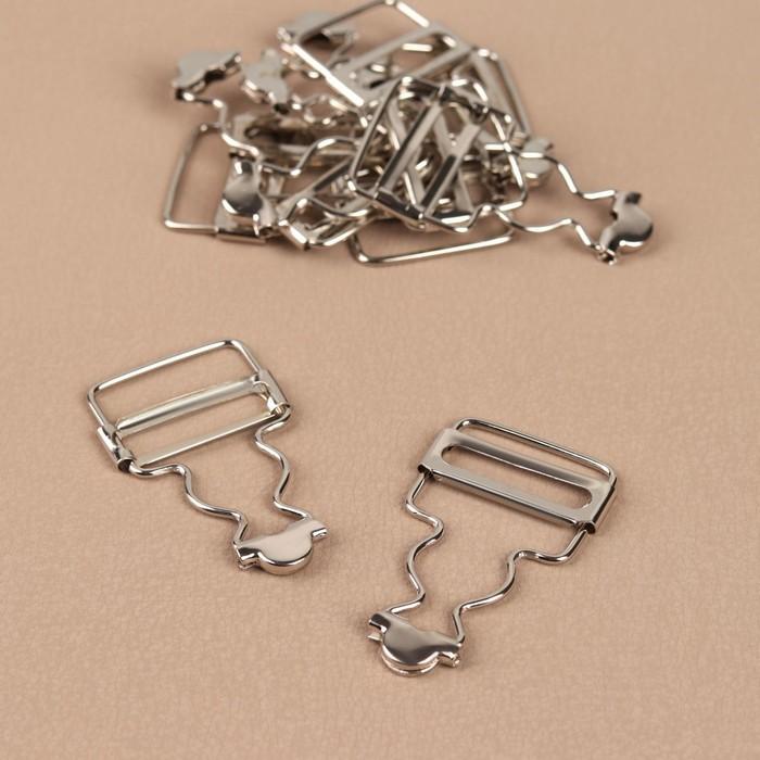 Застёжка для комбинезона, 25 мм, 10 шт, цвет серебряный