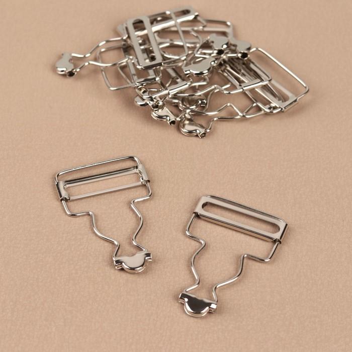 Застёжка для комбинезона, 32 мм, 10 шт, цвет серебряный
