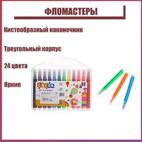 Фломастеры 24 цвета в пластиковом пенале, с кистеобразным наконечником, корпус треугольный
