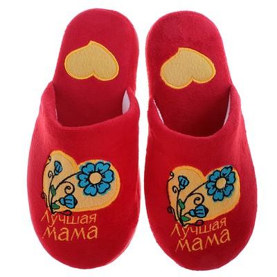 """Тапочки домашние """"Лучшая мама"""", M/38-39"""