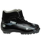 Ботинки лыжные TREK Sportiks NNN ИК, цвет чёрный, лого серый, размер 45