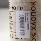 Шнур для рукоделия хлопковый  100% хлопок 4 мм, 50м/140гр (2042 льняной) - Фото 4