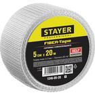 Серпянка самоклеящаяся STAYER Professional FIBER-Tape 1246-05-20_z01, 5 см х 20м