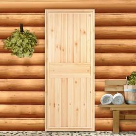 Дверь для бани, хвоя, 170х70 см Ош