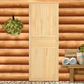 Дверь для бани, хвоя, 180х70 см Ош