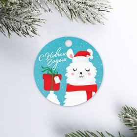 Шильдик на подарок «Зимняя лама», 5,6 × 5,6  см Ош
