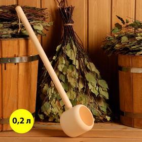 Ковш для бани точёный из липы округлый, 0.2л, 46 см Ош