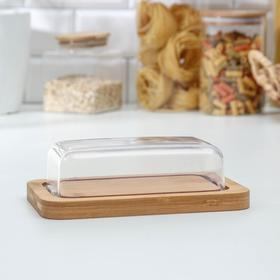 Маслёнка, 19×12,5×1,5 см, бамбук