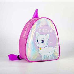 Рюкзак детский Kitty dream, 23х20,5 см Ош