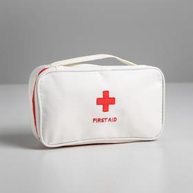 Аптечка дорожная First Aid, цвет белый Ош