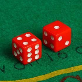 Кубики игральные 1.6 × 1.6 см, набор 2 шт., пластик Ош