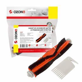 Набор из основной щётки и гребенки для очистки Ozone для робота-пылесоса Xiaomi