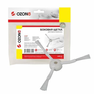 Боковая щетка Ozone для робота-пылесоса Xiaomi, трёхлепестковая