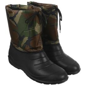 Сапоги зимние мужские, КМФ, до -25С, размер 44/45, цвета микс