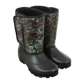 Сапоги зимние «Аляска» мужские, КМФ, на липучке, размер 44/45, цвета микс