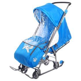 Санки-коляска «Baby 1» 101 Далматинец, цвет голубой Ош