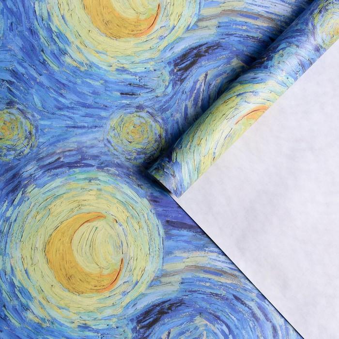 Бумага упаковочная крафтовая Звездная ночь, 50 70 см