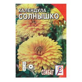 Семена цветов Календула 'Солнышко', 0,3 г Ош