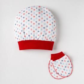 Комплект (шапочка, царапки), цвет белый/красный, рост 50-56 см Ош