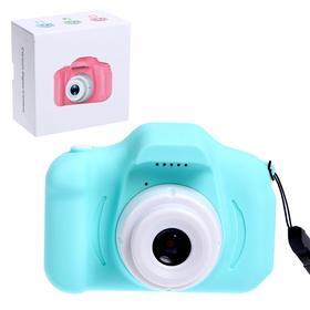 Детский фотоаппарат «Маленький фотограф», цвет зелёный Ош