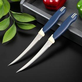 Нож кухонный Tramontina Multicolor, для помидоров, лезвие 12,7 см, цена за 2 шт