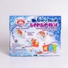 """Творческий набор для создания бомбочек для ванны """"Бурлящие бомбочки. Инопланетяне"""" - Фото 4"""