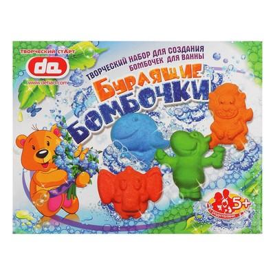 """Творческий набор для создания бомбочек для ванны """"Бурлящие бомбочки. Животные"""" - Фото 1"""