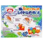 """Творческий набор для создания бомбочек для ванны """"Бурлящие бомбочки. Животные"""" - Фото 3"""
