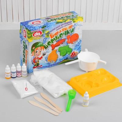 """Творческий набор для создания бомбочек для ванны """"Бурлящие бомбочки. Боеприпасы"""" - Фото 1"""