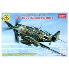 """Сборная модель """"Немецкий истребитель """"Мессершмитт"""" Bf-109E"""""""