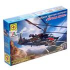 Сборная модель «Российский ударный вертолёт «Чёрная акула», МИКС - Фото 1
