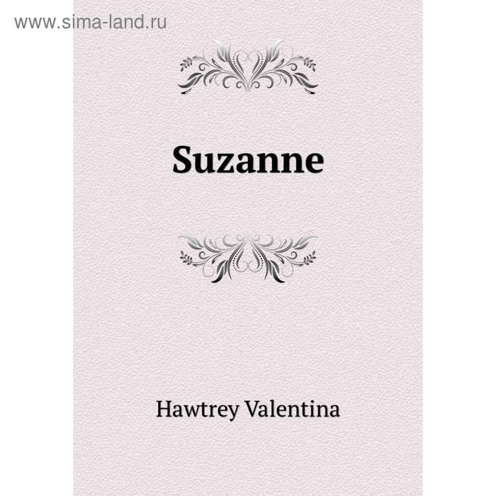 Nobel Press / Suzanne